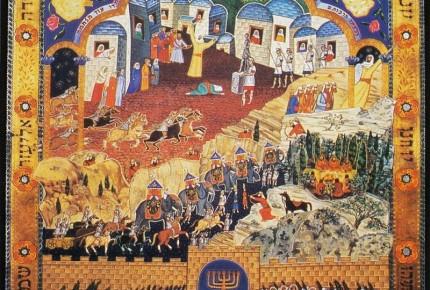 """תולדות מדינת החשמונאים, המדינה היהודית בא""""י שקדמה למדינת ישראל- חלק 1"""