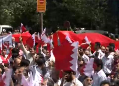 Bahrain.Protest