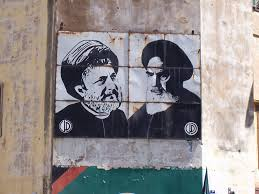 sadr and ruh allah